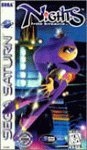 NiGHTS into Dreams... (1996)
