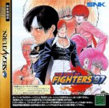 The King of Fighters '97 ()